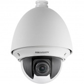 Видеокамера IP Hikvision DS-2DE4220-AE 4.7-94мм цветная