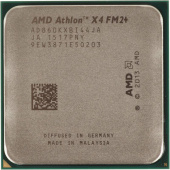 Процессор AMD Athlon X4 860K FM2+ (AD860KXBJABOX) (3.7GHz/5000MHz) Box