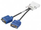 Кабель HP DMS-59 to Dual VGA Cable Kit for WS (GS567AA)