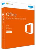 Офисное приложение Microsoft Office Home and Business 2016 Rus CEE Only No Skype BOX (T5D-02705)